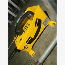 壁掛式IP65防水防塵電話機,管廊光纖電話副機