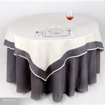 山東桌布銷售哪家便宜