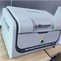 天瑞ROHS檢測儀國內生價比較好ROHS元素分析測儀