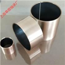 上海皋順供應SF自潤滑軸承 復合銅套卷制開口襯套 無