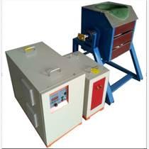 深圳熔煉爐廠家|深圳160KW中頻熔煉爐哪里有賣