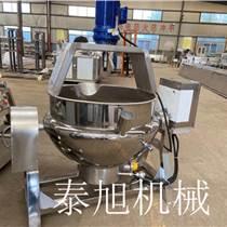 燃氣加熱夾層鍋-實驗型夾層鍋