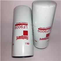 弗列加濾清器 LF9001工程機械 挖掘機機油濾芯