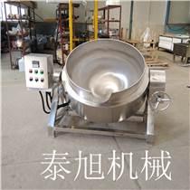 煮鍋-小型蒸煮鍋
