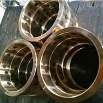 上海皋順供應JDB固體鑲嵌軸承 自潤滑襯套耐磨銅套