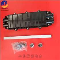 光纜塑料臥式接頭盒 PC光纖盒 通訊設備金具