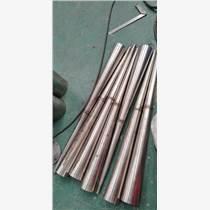 旋壓錐形鋼管 不銹鋼錐管 家具腳腳套
