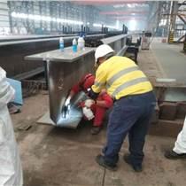 ISO9606國際焊工認證