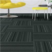 地毯地墊定制辦公室地毯安全無味寫字樓地毯廠家直銷