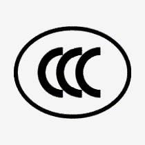 江苏靖江CCC认证检测服务-CQC认证