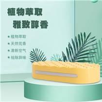 潤慶汽車固體香膏擺件去除異味空氣清新劑廠家直銷