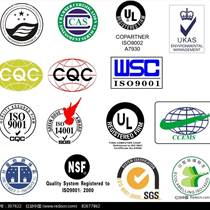 苏州ETL认证咨询,ETL产品认证检测
