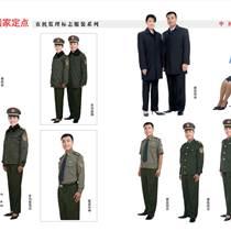 農機管理防寒服農機管理多功能防寒服北京多功能防寒