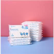 品牌直售潤小小乳霜超柔保濕紙