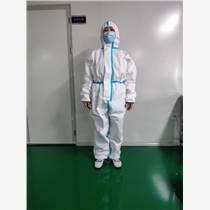 一次性使用無菌醫用防護服