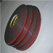 佛山红膜黑泡棉双面胶生产厂家