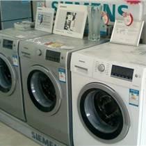 東莞鳳崗洗衣機維修|鳳崗洗衣機維修上門