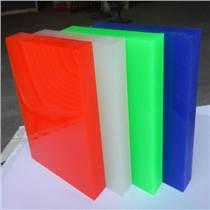 廣告字燈箱用亞克力板 透明亞克力 彩色亞克力板 廠家