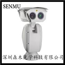 深圳富士能SX801C 遠距離監控防抖鏡頭 深圳森木