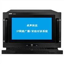 ZOS  ZS-9000  IP網絡廣播服務器主機