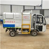 新能源電動四輪掛桶自卸垃圾車