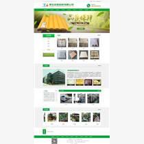 臨沂網站建設 | 包裝材料生產企業網站定制