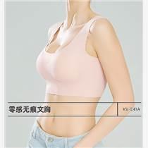 浙江波內BONEI無痕內衣代理加盟/無痕內衣招商