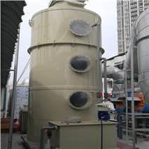 voc廢氣噴淋塔環保噴淋塔廢氣處理設備