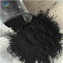 浙江省葡萄酒工業用粉狀活性炭廠家供貨