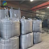 粉状活性炭饮用水净化活性炭