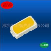 3014白光燈珠 藍光 貼片led照明光源發 11-