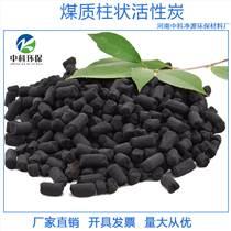 空气净化活性炭煤质柱状活性炭厂家