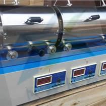 碳氫元素分析儀(電量法)