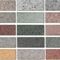 成都真石漆廠家  多年好口碑 佐能建筑材料有限公司