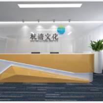下沙logo設計杭州樓宇亮化工程杭州導視系統設計制作