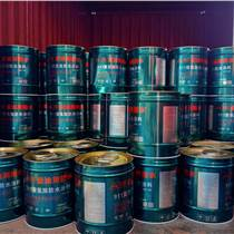 硅橡膠SD防腐防水涂料 水池防腐蝕防水材料