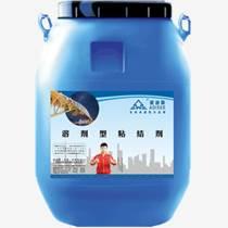 HEME高性能環氧改性彈性復合防腐防水涂料