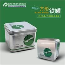 山東鐵盒鐵罐加工廠定制批發方形印花鐵罐砂輪片磨片鐵罐