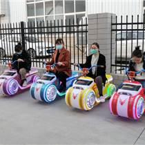 新款廣場摩托碰碰車兒童游樂場設備電動電瓶車雙人漂移室