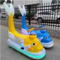 廣場碰碰車兒童玩具游樂場大型設備美人魚雙人電動擺攤電