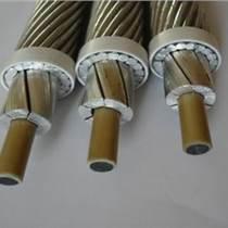 碳纖維復合材料芯電纜