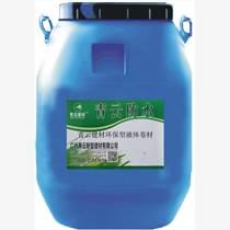 青云建材環保型液體卷材