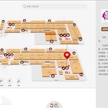 游樂場導視系統-商場智能導視軟件系統