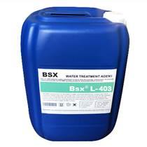 L-403緩蝕阻垢劑發往正定鋼鐵廠
