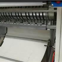 三排抽紙機用的原材料是多大的軸面