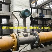 天然氣流量計安裝規范