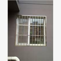 北京西城区断桥铝门窗安装防盗窗不锈钢窗户防护栏护网