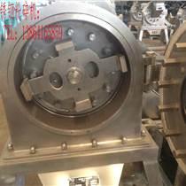 不銹鋼粉碎機 齒盤原理不銹鋼粉碎機