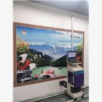 深圳合眾教室墻面噴繪機高清兒童書房3D動物漫畫彩圖打