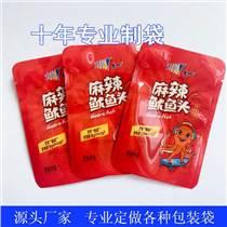 專業設計定制魷魚包裝袋 麻辣魷魚食品袋 海產品尼龍真